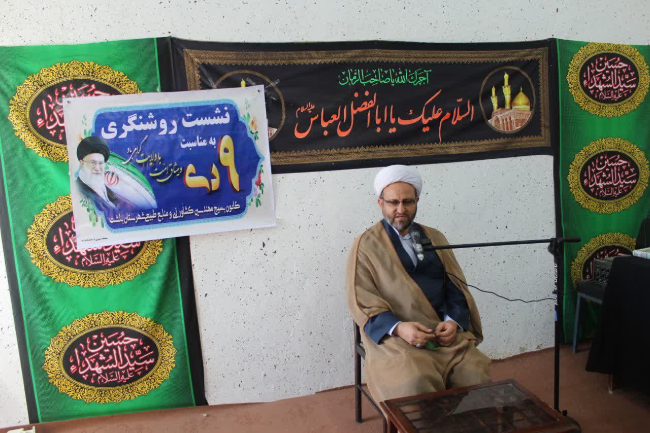 امام جمعه شهرستان باشت؛بی تدبیری دولت در مسئله بنزین/بعضی فتنه را محکوم کند تا انتقاد نکنم.