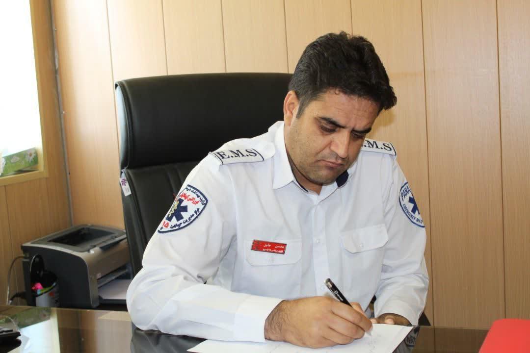 سرپرست مدیریت و حوادث فوریتهای پزشکی استان کهگیلویه و بویراحمد منصوب شد.