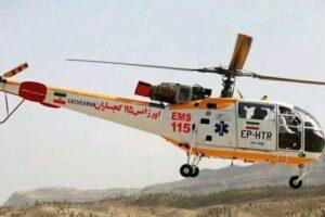 امداد رسانی اورژانس هوایی به بیمار قلبی در منطقه پیچاب باشت