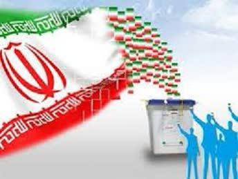 اسامی هیئت اجرایی انتخابات شهر باشت اعلام شد.