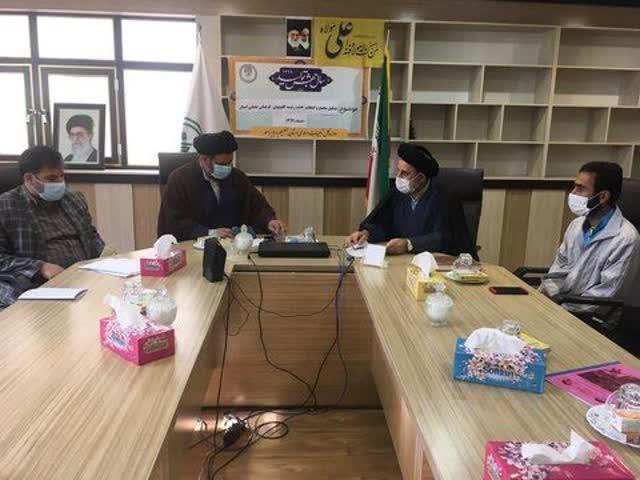 اعضای هئیت رئیسه مجمع کانونهای فرهنگی تبلیغی کهگیلویه و بویراحمد انتخاب شدند.