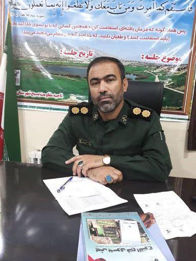 فرمانده سپاه شهرستان گچساران منصوب شد+عکس