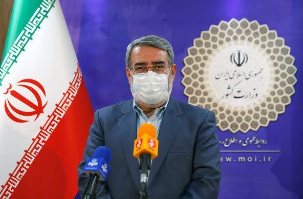 قرارگاه کرونا برای دهه فجر و عید نوروز تصمیم میگیرد.
