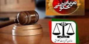 دستگیری ۲ کارمند بانک به اتهام خرید فروش ارز در استان کهگیلویه و بویراحمد