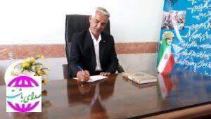 پیام تبریک شهردار بوستان انتصاب رئیس شورای سیاستگذاری ائمه جمعه استان کهگیلویه و بویراحمد