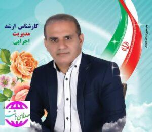 پیام تبریک سید رضا حسینی کاندیدای شورای اسلامی شهر به مناسبت حلول ماه مبارک رمضان