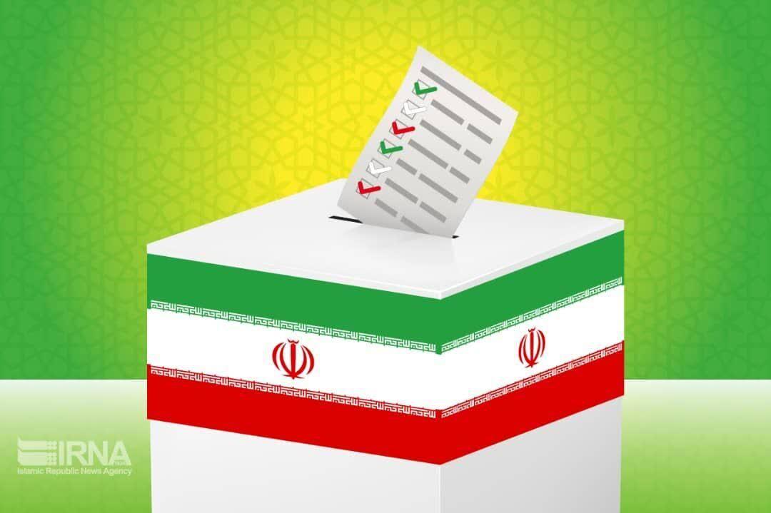 فرایند انتخابات در کهگیلویه وبویراحمد نیمه الکترونیک برگزار می شود.
