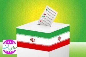 زیرساختهای برگزاری انتخابات الکترونیک در کهگیلویه و بویراحمد فراهم است