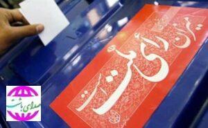 ۶۱ شعبه اخذ رأی برای برگزاری انتخابات در باشت تعیین شد