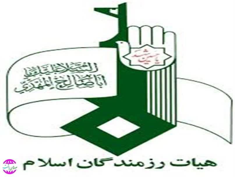 رئیس هیات رزمندگان استان کهگیلویه و بویراحمد منصوب شد.