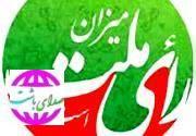 دبیر ستاد انتخابات کهگیلویه وبویراحمد گفت: انتخابات شورای شهرهای دوگنبدان، باشت، بوستان و یاسوج به صورت الکترونیک برگزار می شود.