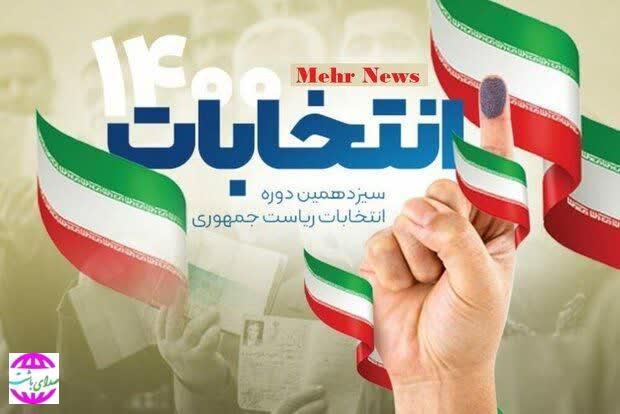 آمادگی مردم و مسئولین برای برگزاری انتخاباتی حماسی