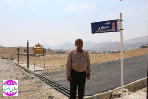 ۳۰۰ میلیارد ریال برای اجرای طرح هادی روستاهای باشت هزینه شد.
