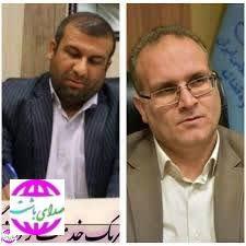 پیام تسلیت شهردار باشت به مناسبت درگذشت برادر مدیرکل دادگستری استان کهگیلویه و بویراحمد