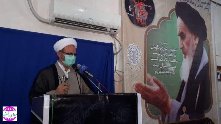 امام جمعه باشت مطرح کرد شرکت در انتخابات واجب و ضروری است.