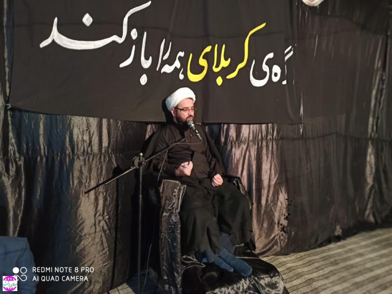 تصاویری از مراسم شب شهادت حضرت رقیه در مسجد سید الشهدا باشت