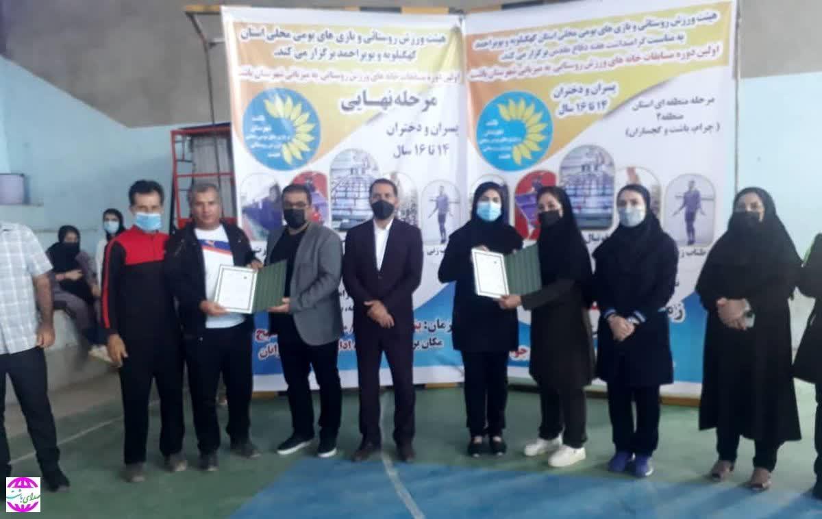 نفرات برتر اولین دوره رقابتهای خانه های ورزش روستایی استان معرفی شدند.