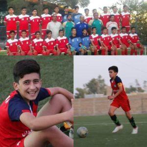 اعلام اسامی بازیکنان دعوت شده تیم ملی نوجوانان زیر ۱۴ سال