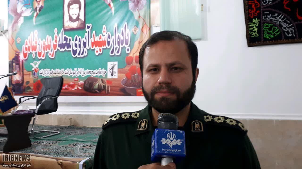 فرمانده ناحیه مقاومت بسیج شهرستان باشت منصوب شد.