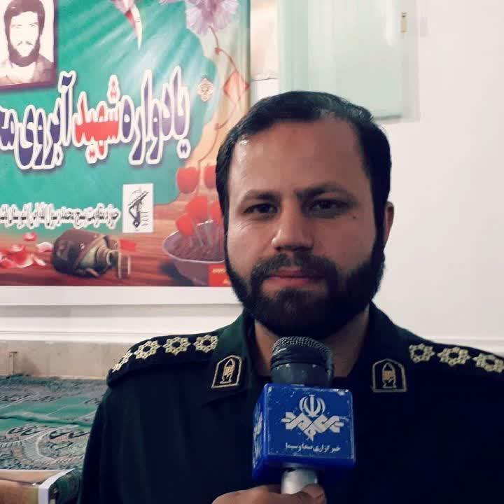 پیام تسلیت فرمانده ناحیه مقاومت بسیج شهرستان باشت
