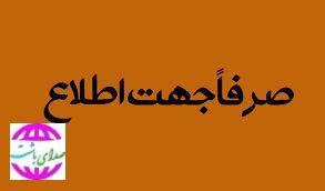 بسته اینترنت انتخاباتی هم رسید /یک ماه رایگان