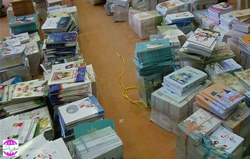 توزیع کتاب های درسی در کهگیلویه و بویراحمد آغاز شد