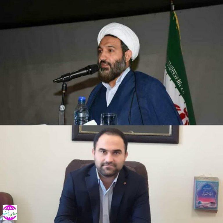 رئیس دادگستری شهرستان باشت دادستان عمومی و انقلاب شهرستان کهگیلویه شد.